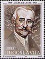 Aleksa Šantić 1993 Yugoslavia stamp.jpg