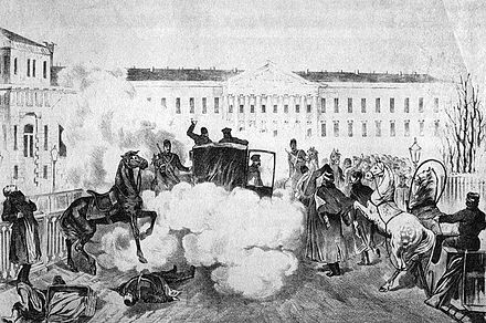 The explosion killed one of the Cossacks and wounded the driver. Alexander II of Russia's murder 02.jpg