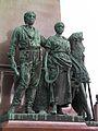 Alexander II statue detail work.jpg