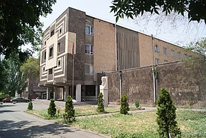 Alexandr Spendiaryan Music School.JPG