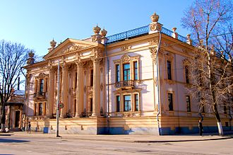 Taganrog - Alferaki Palace on Frunze Street