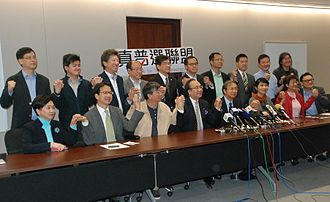 Alliance for True Democracy - Members of the alliance at the press conference on 21 March 2013.