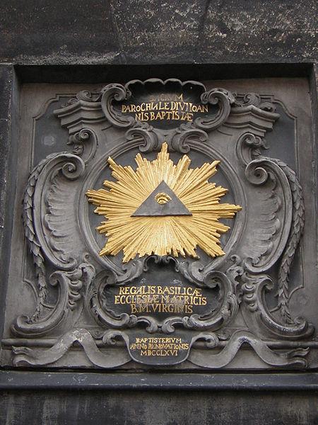 Ficheiro:Allsehendes Auge am Tor des Aachener Dom.JPG