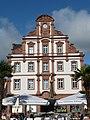 Alte Muenze (Speyer)-04.jpg