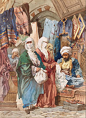 The Silk Bazaar