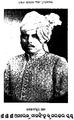 Amarendra manasingha bhramarabara raya Odia king.png
