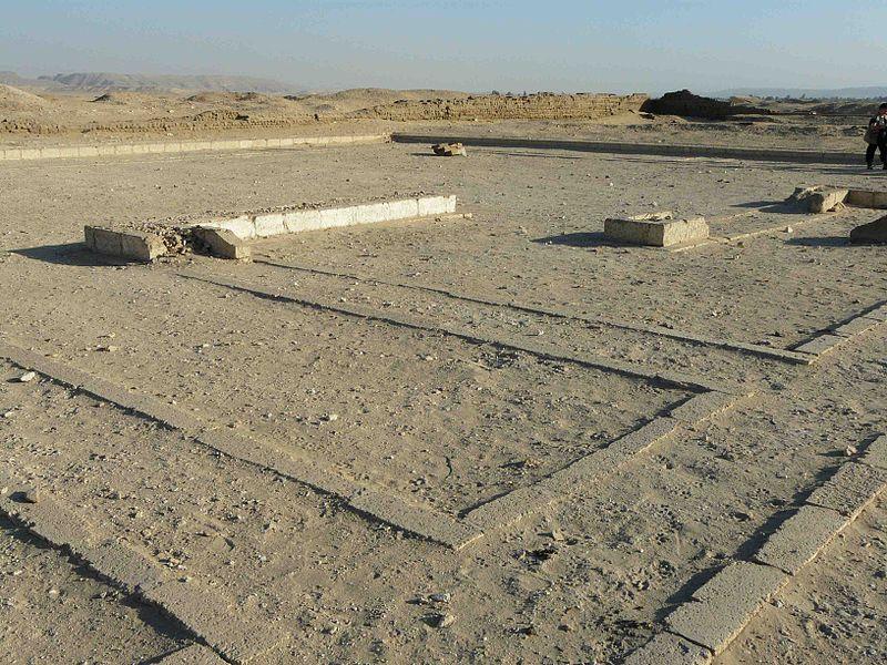 File:Amarna centre24.jpg