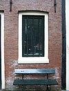 amsterdam lauriergracht 77 detail