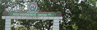 Padmapur - Anchal College Padampur