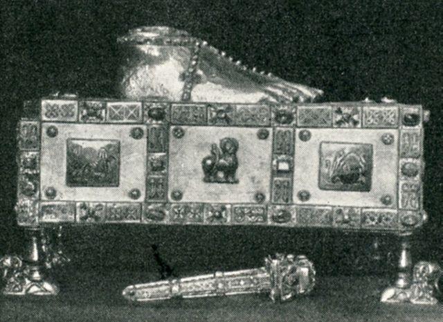 Сандалия и гвоздь святого Андрея в Трирском соборе