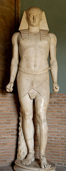 File:Antinous MGEg Inv22795.jpg