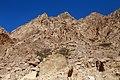Aqabah Mountains - panoramio.jpg