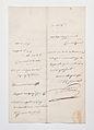 Archivio Pietro Pensa - Vertenze confinarie, 4 Esino-Cortenova, 017.jpg