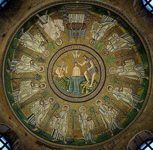 The ceiling mosaic of the Arian Baptistery, built in Ravenna by the Ostrogothic King Theodoric the Great. Arian Baptistry ceiling mosaic - Ravenna.jpg