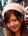 Arisa Matsui (2010).jpg