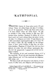Le Categorie, edizione 1837