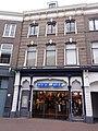 Arnhem Rijksmonument 516860 Koningstraat 84.JPG