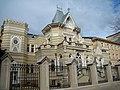 Art Palace, Tbilisi, Georgia.jpg