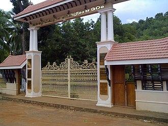 Neyyattinkara - Aruvippuram Siva Temple
