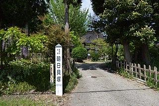 Asahi Shell Mound
