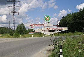 Asbest - My town and destiny.jpg