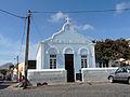 Assomada-Igreja do Nazareno.jpg