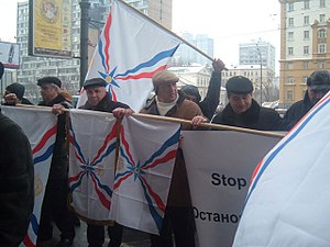 Assyrian–Chaldean–Syriac diaspora - Assyrians in Russia protesting Iraqi church bombings in 2006