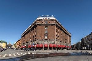 Гостиница Адмиралтейская  официальный сайт отеля в