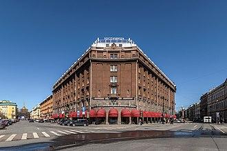 Hotel Astoria (Saint Petersburg) - Image: Astoria Hotel SPB