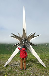 Attu peace monument