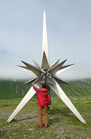 Attu Island - The Second World War peace memorial on Attu Island