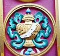 Auspicious symbol - Vase. Rewalsar.jpg
