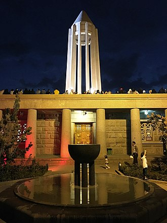 Hamadan Province - Image: Avicenna Mausoleum at night