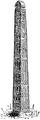 Axumitisk obelisk, Nordisk familjebok.png