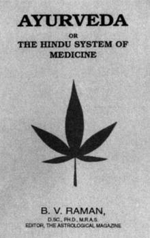 Марихуана в аюрведе изображением марихуаны