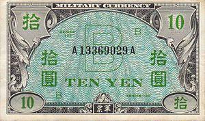 Obverse of the 10 Yen B-yen