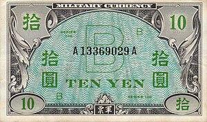 B yen - Image: B yen