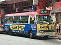 BB4022 Hung Hom to Mong Kok(Route no 71) 25-09-2019.jpg