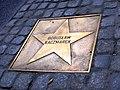 BKS Lechia Gdansk 2005 ubt 10.jpeg