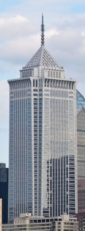 BNY Mellon Center (Philadelphia) - Image: BNY Mellon Center (Philadelphia) cropped