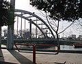 Babolsar Bridge.jpg