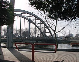 Babolsar Bridge.jpg