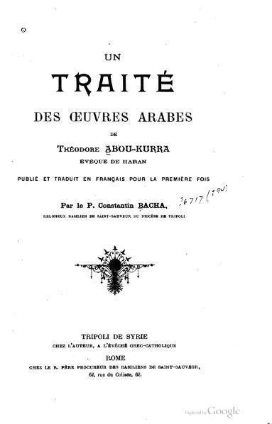 File:Bacha - Un traité des oeuvres arabes de Théodore Abou-Kurra.djvu