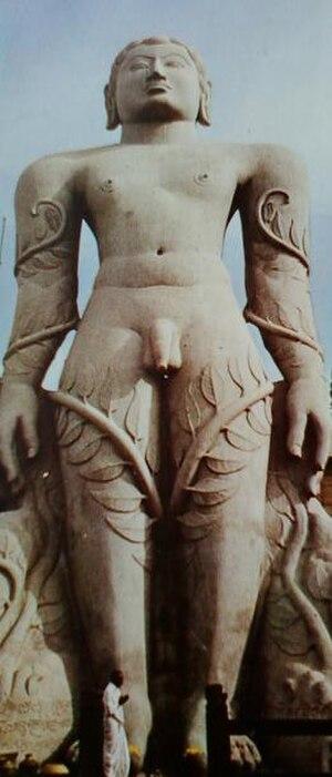 History of Karnataka - Bahubali statue in Shravanabelagola