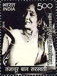 Balasaraswati 2010 stamp of India.jpg