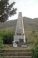 Banadzor, Memorial to fallen in WWII, 2014.05.10 - panoramio.jpg