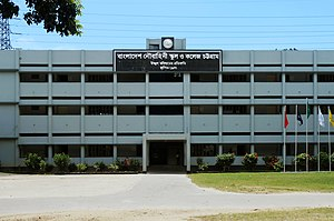 Bangladesh Navy School and College (1).jpg