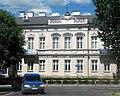 Bank Państwa Rosyjskiego 2.JPG