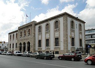 Bank of Greece - The Bank of Greece branch on the island of Rhodes.