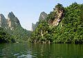 Baopeng Lake, Zhangjiajie.jpg